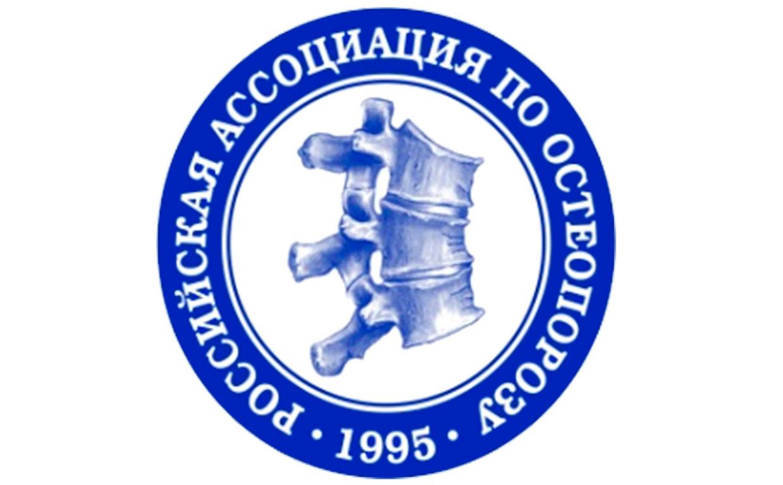 Лучшие изобретения России. РОАП